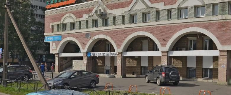 Учебный переулок 2 Банк Открытие