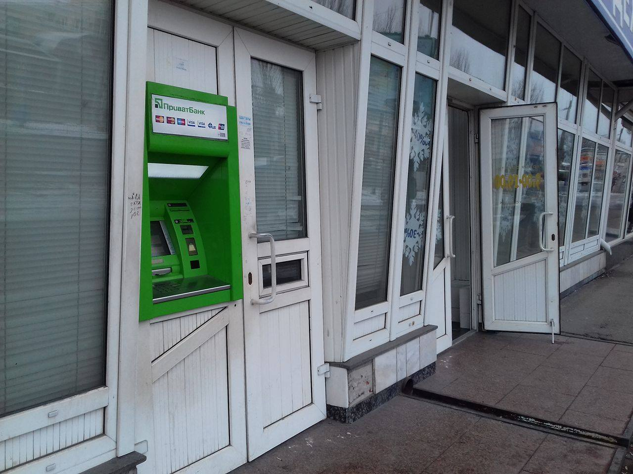 банкомат Москомприватбанка