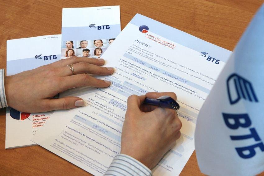 Проблемы с кредитами ВТБ