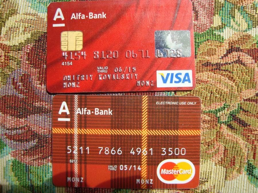 карты альфа-банка
