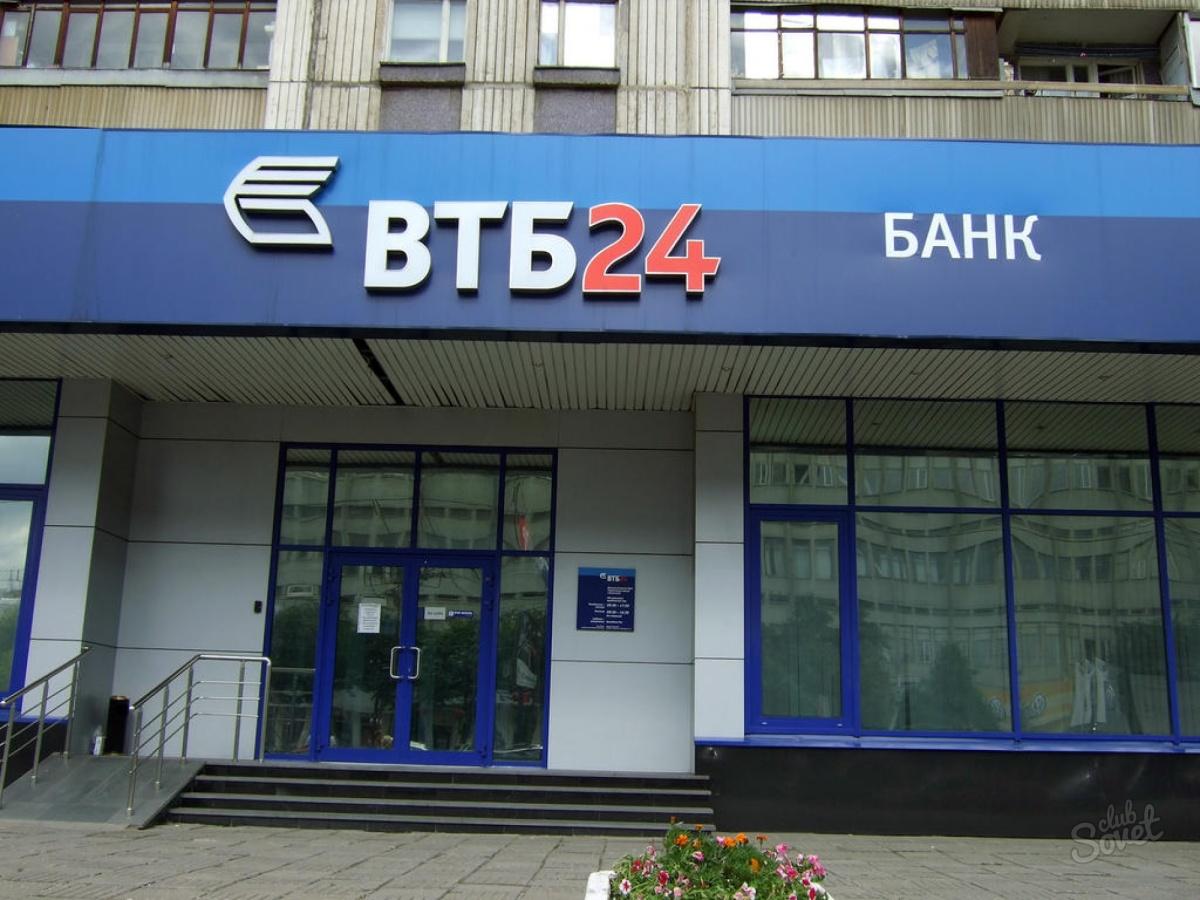 Автокредит в Сетелем банке очень разочаровал