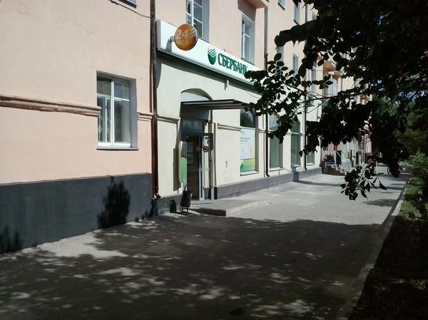Офис Сбербанка Оренбург